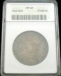 1833 BUST HALF DOLLAR ANACS EXTREMELY FINE (EF) 45 COLOR TONED