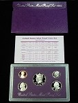 1992 UNITED STATES PROOF SET